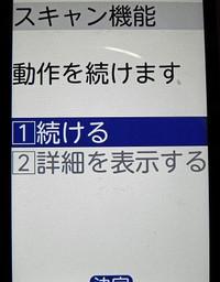 Dscn2228