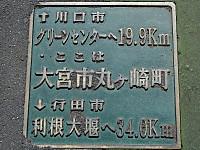 Dscn1619