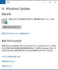 180504windows_update