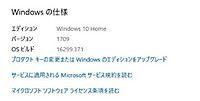 180504windows_update2jpg