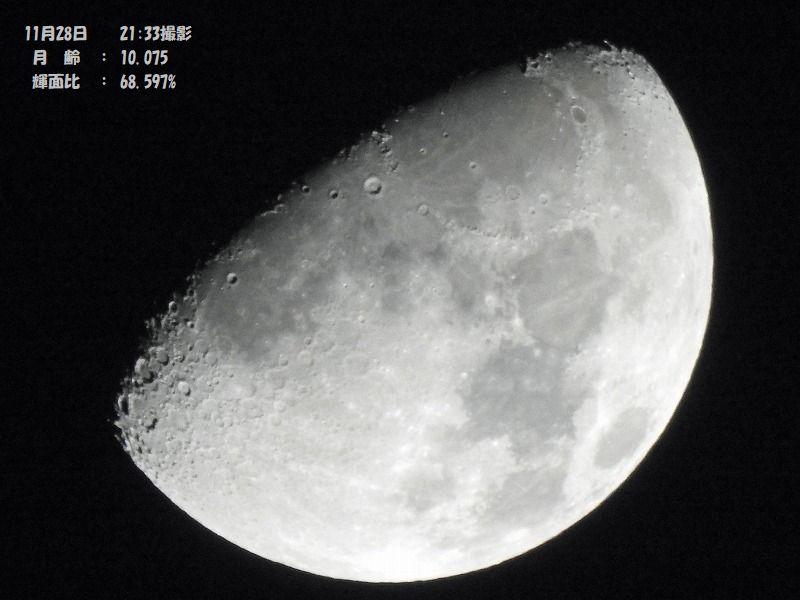Dscn9963t