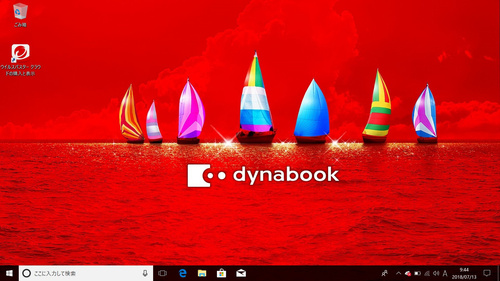 Dynabook_2